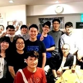 3/19(火) 日本語でディスカッション!Discussing ...