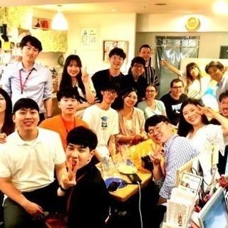 3/26(火) 日本語でディスカッション!Discussing c...