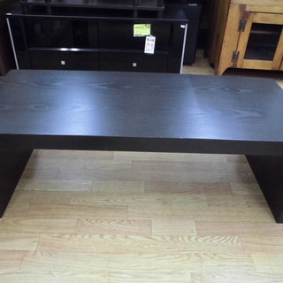 センターテーブル ローテーブル こげ茶色 105cm幅 西岡店