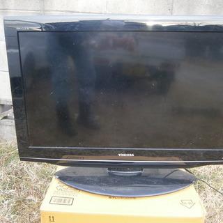 液晶カラーテレビ TOSHIBA 32型