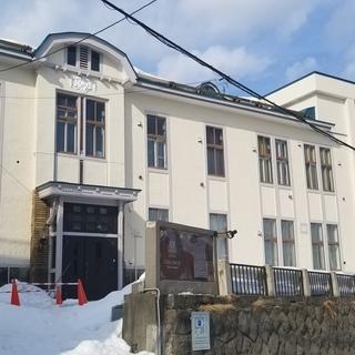 ゲストハウスレセプション募集!小樽市のオシャレでノスタルジックな...