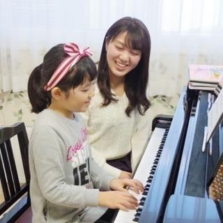 札幌市東区のピアノ教室♬ 生徒さん募集中♬