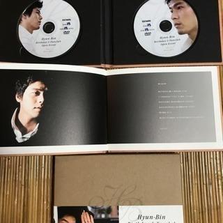Hyun-B in 写真集  DVD2枚