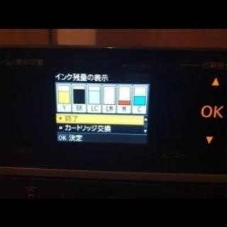 プリンター ep-705a
