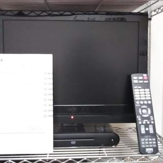 単身用・家電3点セット¥8000(DVD機能つきTV・冷蔵庫・電...