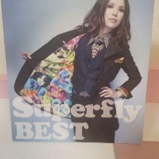 もうすぐ受付終了します。Superfly CD Best2枚組 ...