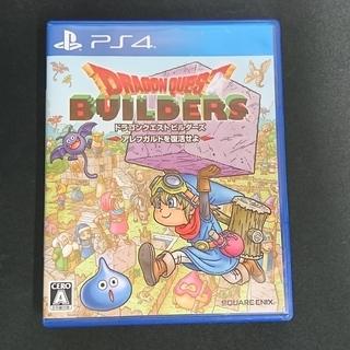 PS4ソフト ドラゴンクエストビルダーズ アレフガレドを復活せよ