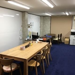 壁全面ホワイトボードの貸し教室、貸し会議室