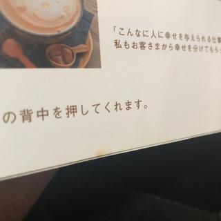 カフェのつくり方 - 売ります・あげます