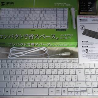 ■美品■コンパクト パンタグラフ式USBスリムキーボード SKB...