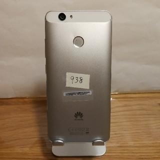 Huawei nova 「CAN-L12」 SIMフリー ジャンク