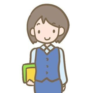 ★ 急募 一般事務 土日休み ★の画像
