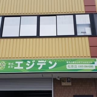 【急募!!】事務員(経理経験者)+軽作業