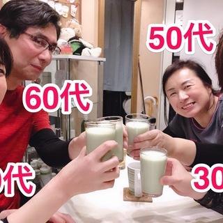 【40代〜60代限定!】運動不足の解消に!大人の筋トレ会!