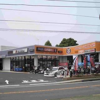 中原街道(45号)沿い!神奈川県綾瀬市にあるタイヤ&ホイール専門...