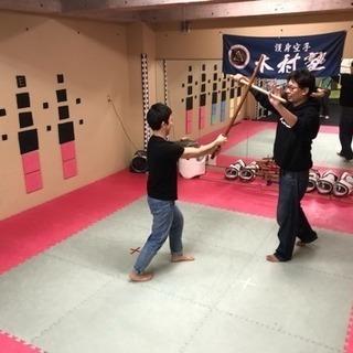 朝活‼︎ 武術指南所 in 中野 - 杉並区