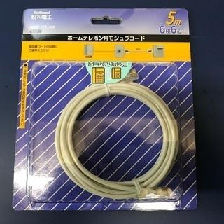 ホームテレホン6極6芯ケーブル