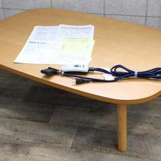 R431)【美品】無印良品 MUJI 木製こたつ 楕円 タモ材 ...