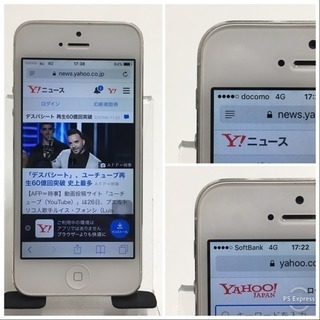 簡易SIMフリー iPhone 5 16GB シルバー 美品