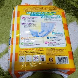 ピジョン トイレトレーニングパッド33枚 - 菊川市