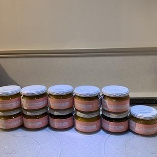 中期7か月頃からの有機まるごとベビーフードシリーズ6種類11食セ...