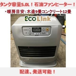 m198☆ 格安! コロナ 石油ファンヒーター 2011年 動作...