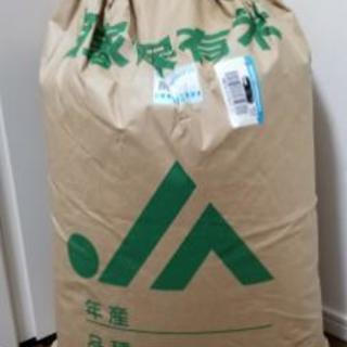 ひとめぼれ玄米30キロ