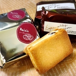 【募終了】3/17(日)パンとお菓子の教室~レーズンサンド