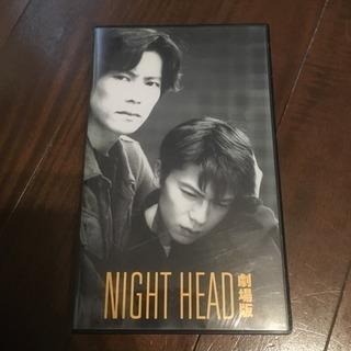 NIGHT HEAD 劇場版 VHSビデオテープ