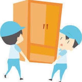【町田市・相模原市・多摩市】引っ越し・不用品処分はお任せください。