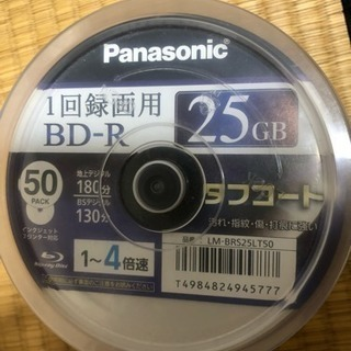 BD-R Panasonic 25GB Blu-ray DVD ...