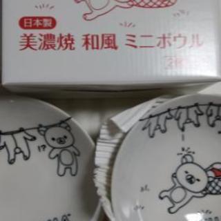 リラックマ 皿 新品未使用 美濃焼