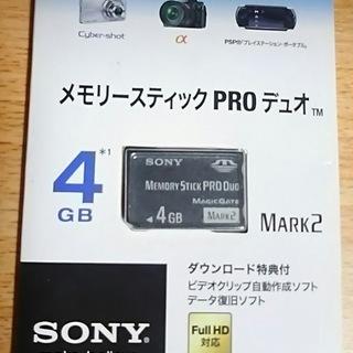 SONY メモリースティックPROデュオ Mark2 4GB