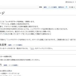 サイトのロゴマーク募集【報酬UP!!】