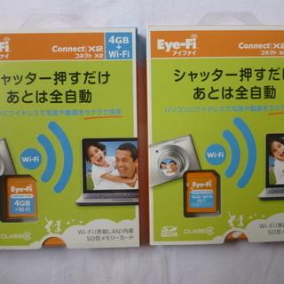 Eye-Fi Connect X2 4GB SDHC4G×4枚と...