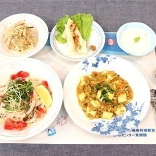 【参加申込受付中】3/7(木)がん予防のための健康料理教室 in...