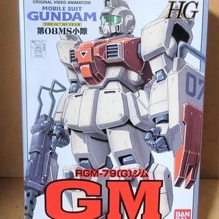 ☆MOBILE SUIT GUNDAM 機動戦士ガンダム 第08...