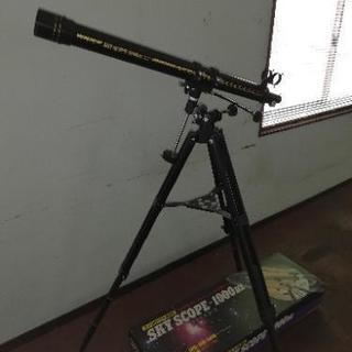 天体望遠鏡(受取人決定しました)