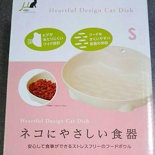ミュー(mju:) ネコにやさしい食器 Sサイズ ペット用品