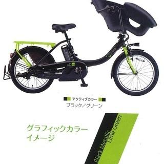 在庫処分セール! YAMAHA 電動アシスト自転車 PAS キッ...