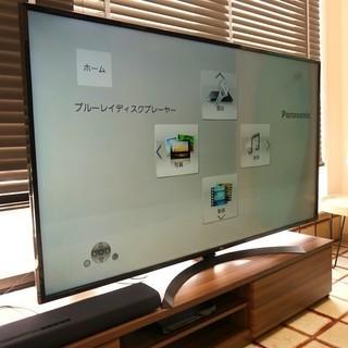 65型★LED LCD カラーテレビ★価格交渉可