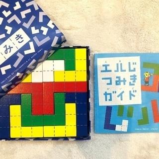 知育 しまじろう L型積み木(5〜6歳児向け)