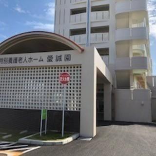 《無料駐車場あり》沖縄県宜野湾市伊佐で介護福祉士実務者研修