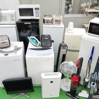 大好評‼激安‼新生活応援‼家電5点セット‼選択自由‼冷蔵庫 洗...