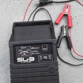 バッテリーチャージャー 充電器 6Vも可