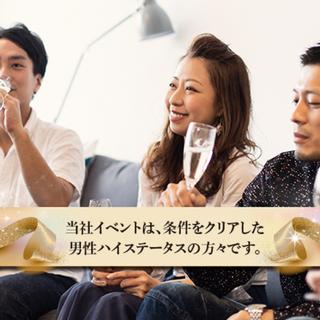 3月2日(土) 【既婚者限定】【40代中心】…≪LOVE&FAI...
