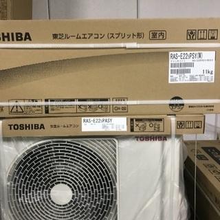 ⭐️値下げ・東芝エアコン大清快 6〜8畳用 2.2kw2018