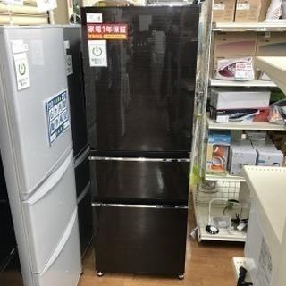 MITSUBISHIの3ドア冷蔵庫「MR-CX33A-BR1」