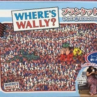 値下げ中☆ウォーリー★ブランケット(新品未開封)