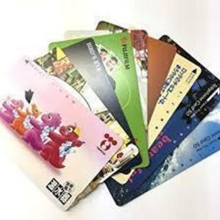 ◆ 未使用のテレカを譲ってください・買取します テレフォンカード...